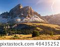 Mount Sas de Putia from Passo Erbe 46435252