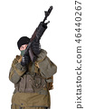 aiming, infantry, kalashnikov 46440267