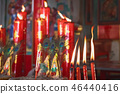 Burning red candles in Thai Temple, Thailand. 46440416