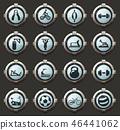 equipment icon set 46441062