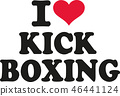 i_love_kickboxing.eps 46441124