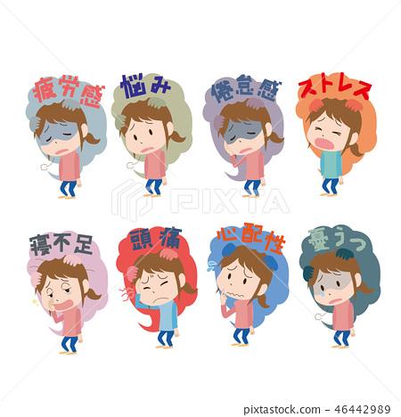 Woman One Person Moyamoya Emotion Set 46442989
