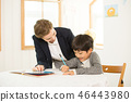 Young Student Learning English With A Foreign Female Teacher 46443980