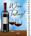 wine, background, tasting 46446345