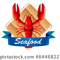 icon, seafood, lobster 46446822