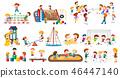 children, play, child 46447140