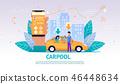 car carpool girl 46448634