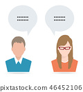 Man and woman with speech icon illustration 46452106