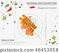Singaporean Cuisine. Asian dish collection 46453058