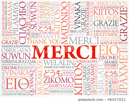 Merci (Thank You in French) Word Cloud - Stock Illustration