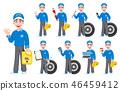 mechanic, cartoon, wheel 46459412