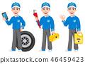 mechanic, car, cartoon 46459423