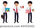 businessman cartoon guy 46459481
