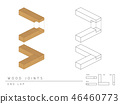Type of wood joint End Lap style, perspective 3d 46460773