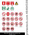 สัญลักษณ์ความปลอดภัยชุดภาพประกอบสัญลักษณ์ข้อห้าม (มีคำอธิบายเป็นภาษาอังกฤษ) 46464509