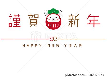 新年贺卡2020新年贺卡模板滋贺新年红金达磨 46466044
