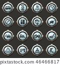vector,icon,road 46466817