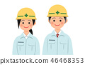 Men and women in helmets and work clothes 46468353