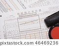 遗产税赠与税 46469236