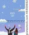 冬季旅行圖 46469692