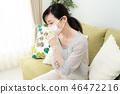 一個女人掩蓋 46472216