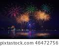 祝贺 庆典 颜色 46472756
