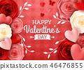 발렌타인, 인사, 반기다 46476855