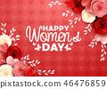 女性 女士 女士们 46476859