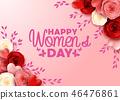 女性 女士 女士们 46476861