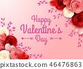 발렌타인, 인사, 반기다 46476863