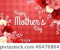 어머니, 엄마, 인사 46476864