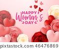 女性 女士 女士们 46476869