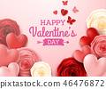 발렌타인, 인사, 반기다 46476872