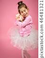 flower, girl, child 46481321