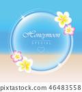 honeymoon flower bubble 46483558