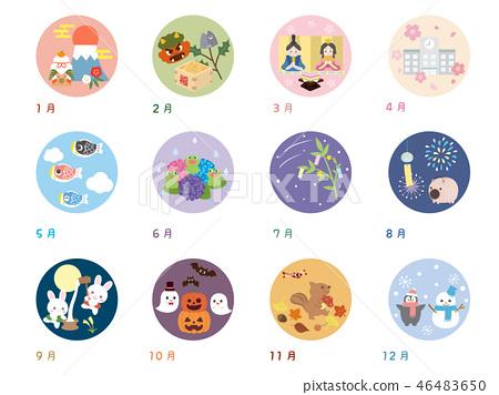 可愛的日曆插圖素材 46483650