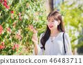 여자 여성 대학생 소녀 귀여움 도시 낭만 여유  46483711