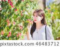 여자 여성 대학생 소녀 귀여움 도시 낭만 여유  46483712