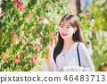 여자 여성 대학생 소녀 귀여움 도시 낭만 여유  46483713