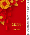 chinese 2019 design 46484013