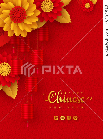 Chinese New Year holiday design. 46484013