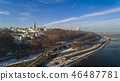 Aerial view of Lavra monastery in Kiev, Ukraine from drone , sunset view , cloudy sky , beautiful 46487781