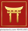 Shinto Symbol Golden Portal Red Background 46491065
