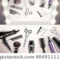 Hairdress Tools Top View 46491111