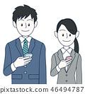 스마트 폰을 보는 젊은 남성과 여성 사업가 상반신 46494787