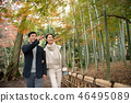 Middle senior couple travel autumn autumn leaves 46495089