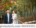 미들 수석 부부 여행 가을 단풍 관광 이미지 46495091