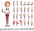 公司员工女性解释和评论集 46495999