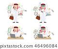 多任務阿拉伯男子套裝 46496084