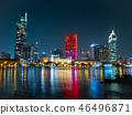 베트남 호치민시 46496871